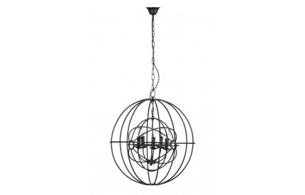 Orbital Pendant Light 5 Arm